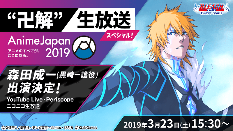 Klabgames Animejapan 2019 Official Site